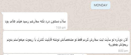 نظر درباره سیب هفت - تلگرام 24