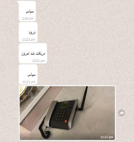 نظر درباره سیب هفت - تلگرام 25